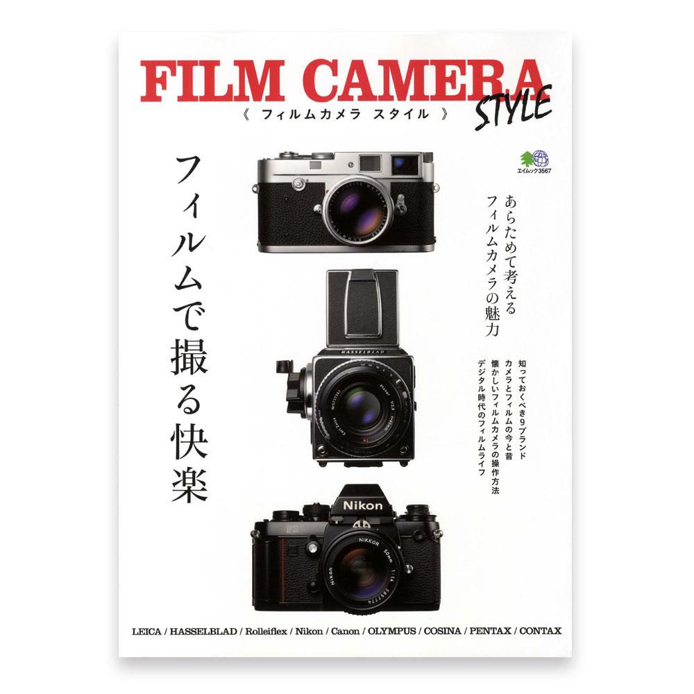 FILM CAMERA STYLE