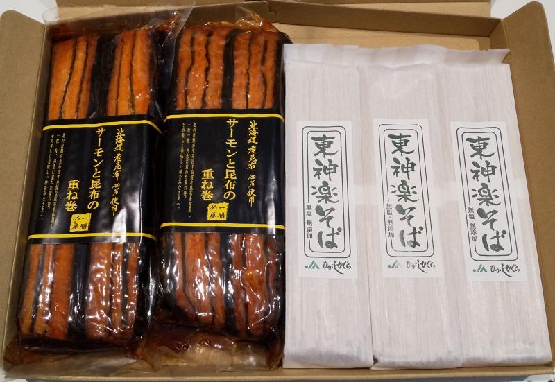 【送料無料】サーモンの重ね巻き&東神楽そばセット