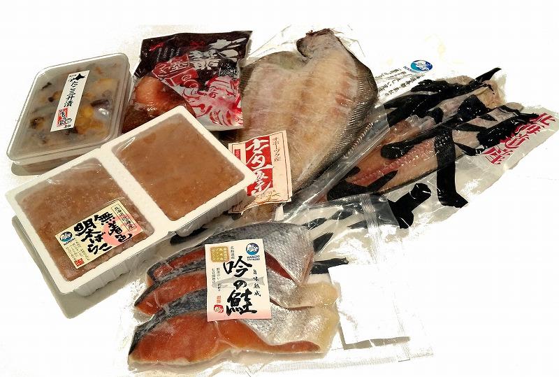 【選べる】北海道食品事業者応援セット