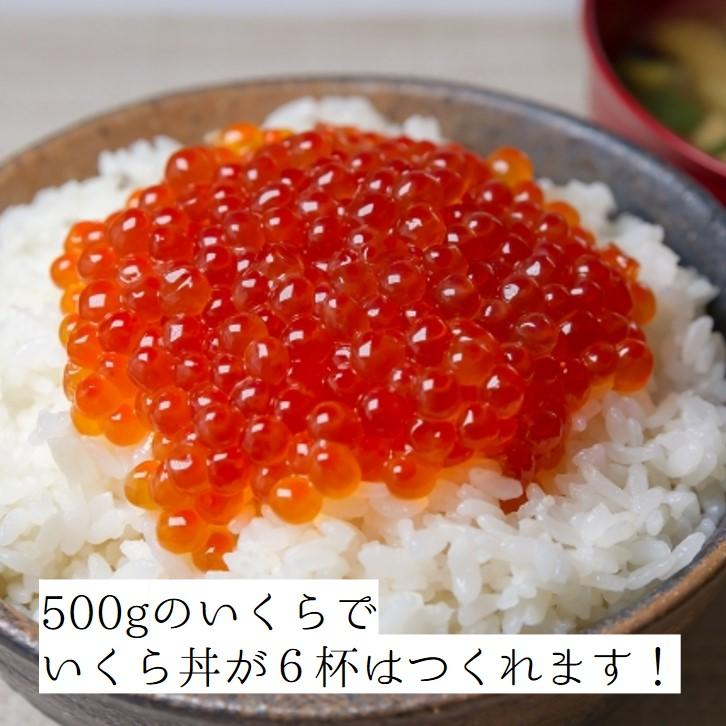 【送料無料×20%OFF】 いくら醤油漬とずわい甲羅盛り×各2点セット