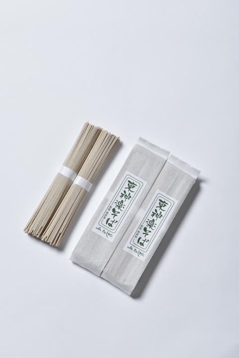 【送料無料】東神楽そば&祝黒豆セット