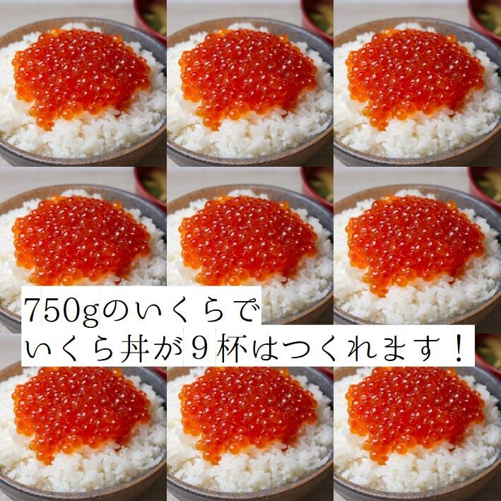 【送料無料×30%OFF】 いくら醤油漬とずわい甲羅盛り×各3点セット