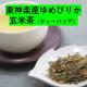 【送料無料】東神楽そば&ゆめぴりか玄米茶セット