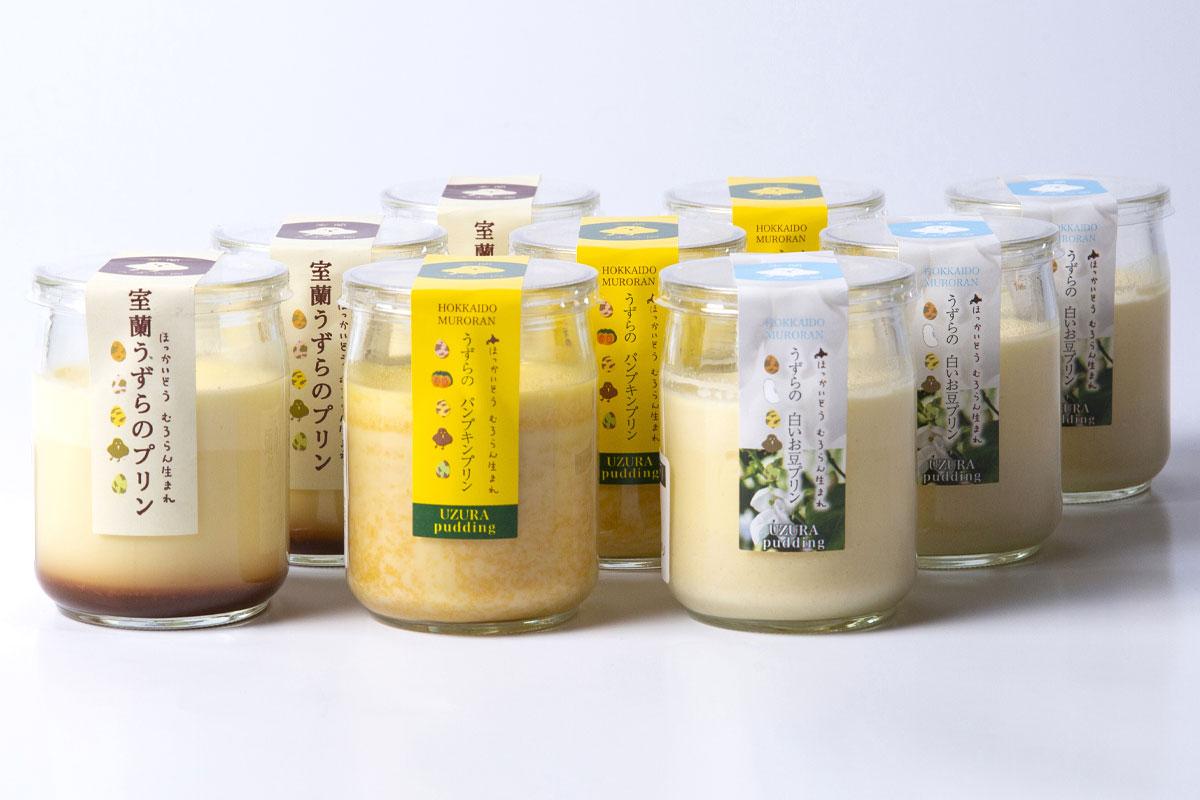 【室蘭うずら園】プリン3種×3個セット