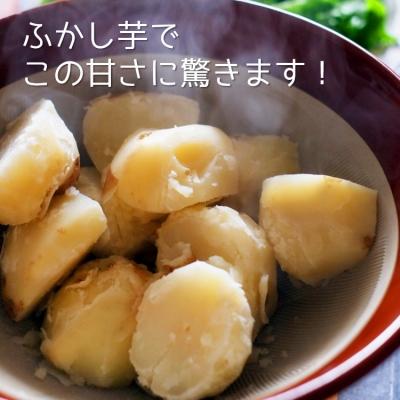 【越冬】極旨あまぽて3品種(5〜10�)