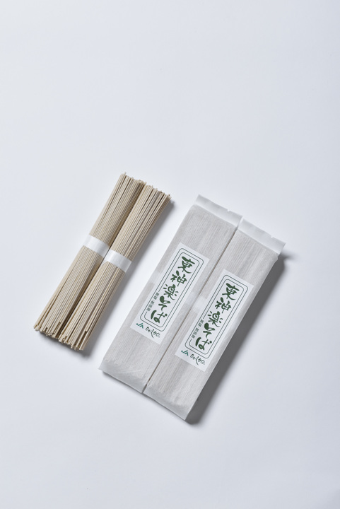 【送料無料】東神楽町種と実セレクト4点セット