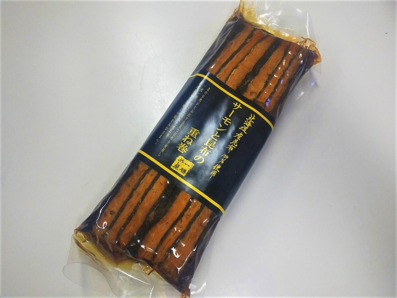 【送料無料】地味に旨い!滋味たっぷりな鮭・黒豆・玄米茶セット