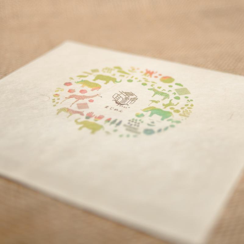 真面綿DIYキット マスク (手作り用キット)