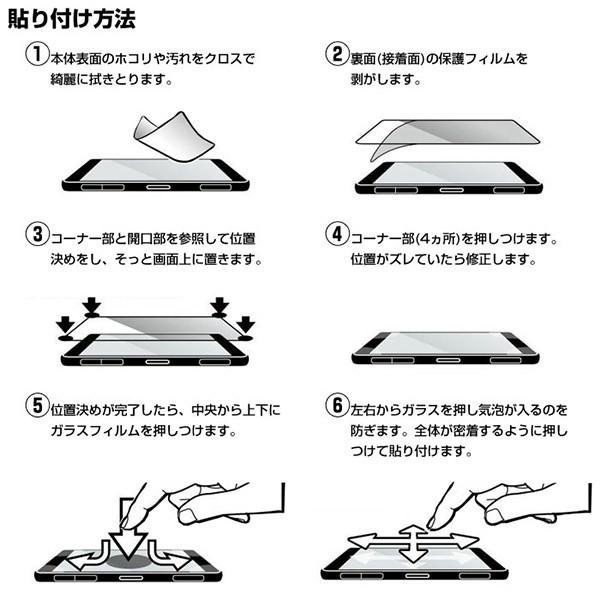 Xperia Z3 Compact SO-02G 強化ガラスフィルム 液晶 保護フィルム 液晶 保護シール 硬度9H 極薄0.26mm エクスペリア z3 コンパクト so-02g