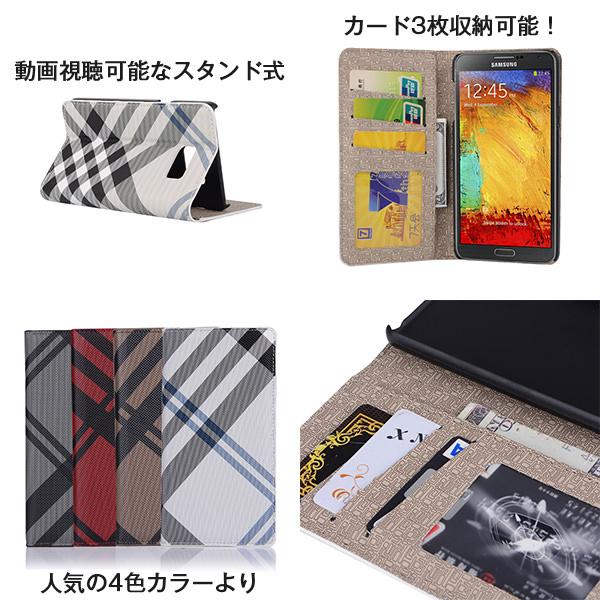 Galaxy S7 edge SC-02H SCV33 ケース チェック柄 ダイアリー レザー 手帳型ケース スマホケース カバー ギャラクシー s7 エッジ sc-02h scv33