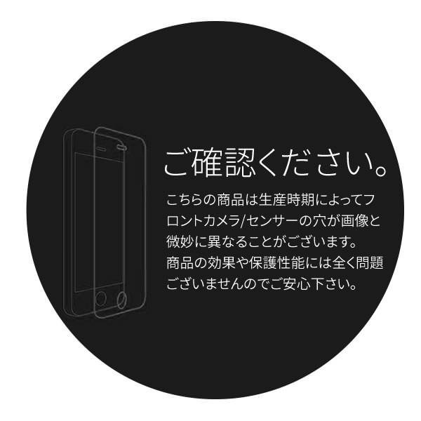 ASUS Zenfone5 A500KL 強化ガラスフィルム 液晶保護フィルム 9H ゼンフォン5 エイスース 楽天モバイル