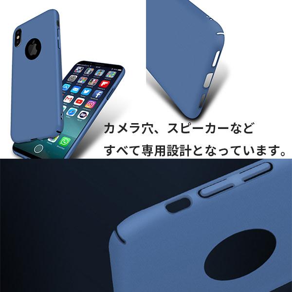 iPhoneX Xs ケース 高品質 カラフル ハードケース スマホケース カバー アイフォンX アイフォーンX iphone x xs アイフォーン 耐衝撃性ケース カバー iphone