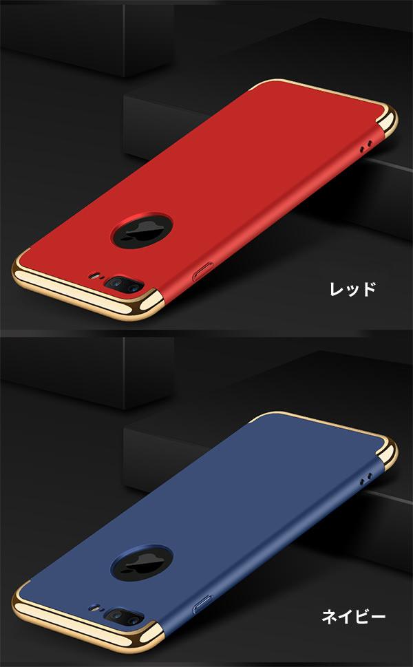 iPhone8 iPhone8 Plus iPhone X Xs ケース 組み立て式メッキ加工 耐衝撃バンパー ハードケース スマホケース カバー アイフォン8 8プラス X iphonex xs アイフォーン