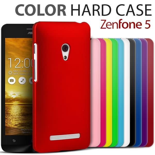 ASUS Zenfone5 A500KL ケース カラフルケース ハードケース スマホケース カバー ゼンフォン5 エイスース zenfone5 楽天モバイル