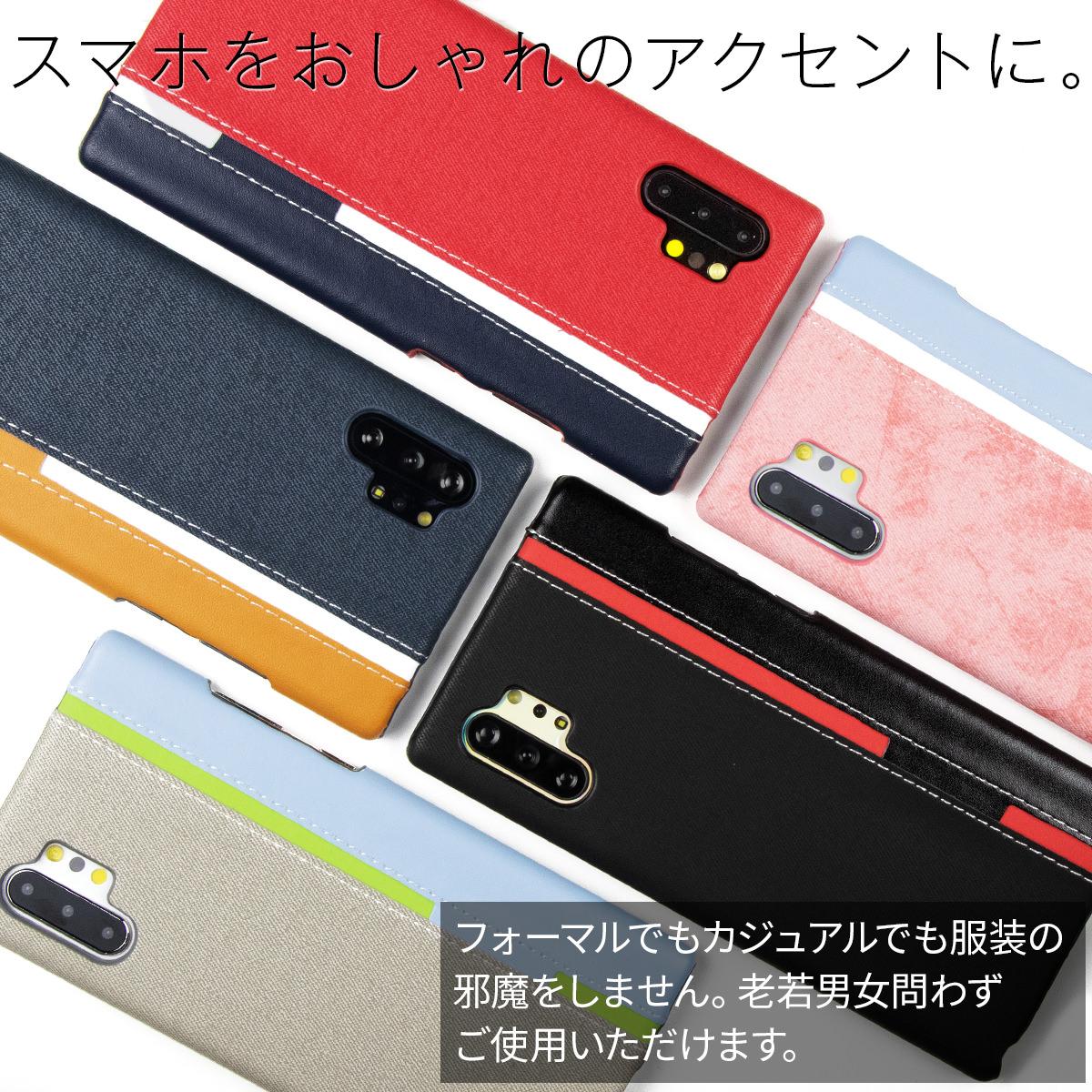 Galaxy Note10+ SC-01M SCV45 トリコロール ツートン カラー ハードケース ギャラクシー galaxy note10+ sc-01m scv45 note10プラス plus