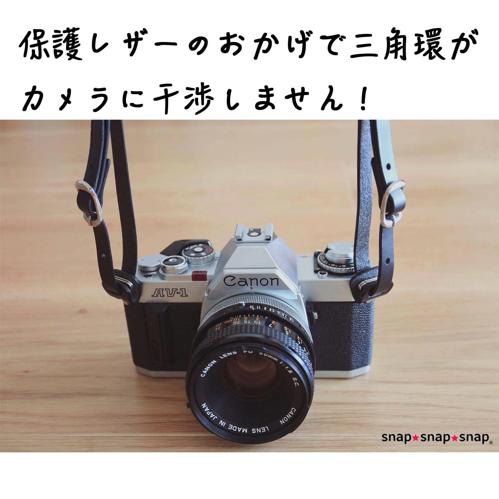 イタリアンレザー カメラストラップ BLACK