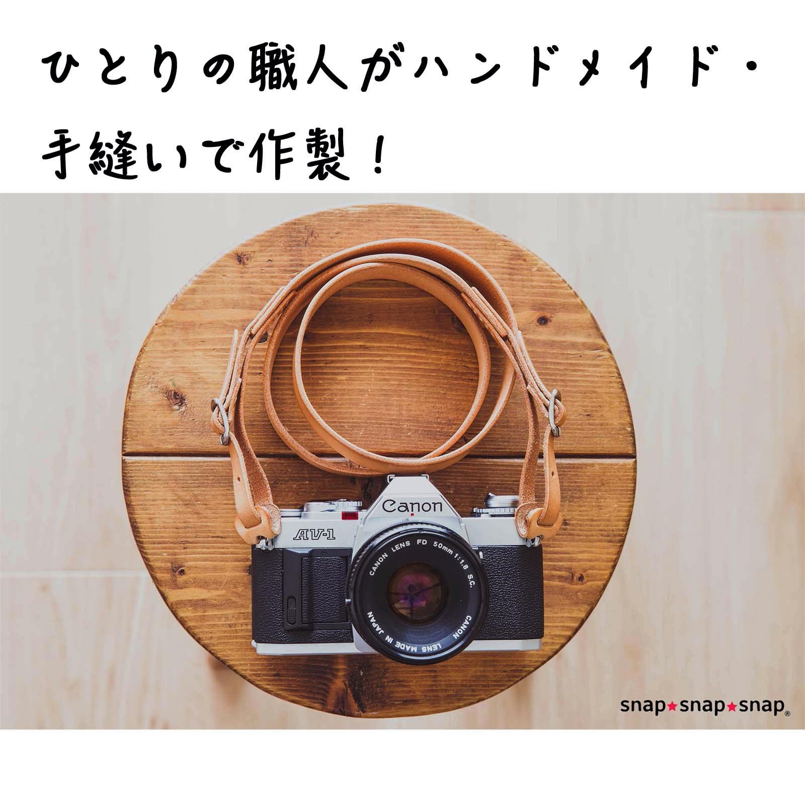 イタリアンレザー カメラストラップ BROWN