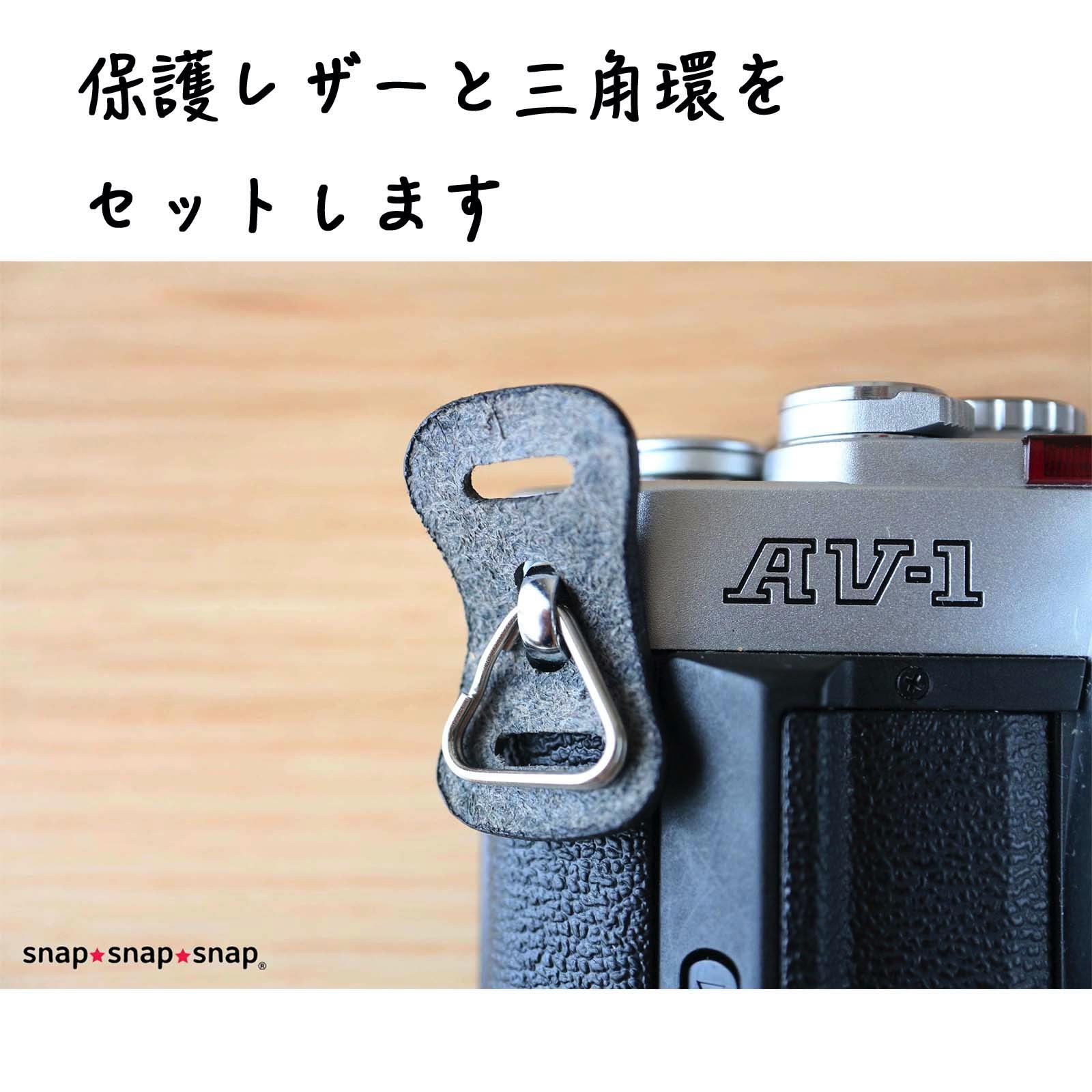 保護レザー&三角環セット イタリアンレザーBLACK