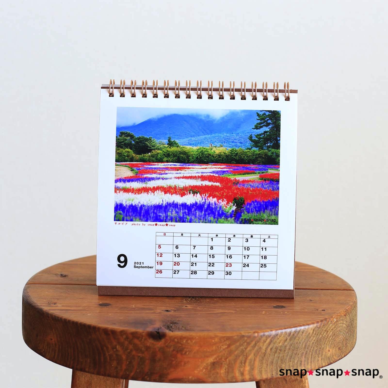 Flower Calendar 2021
