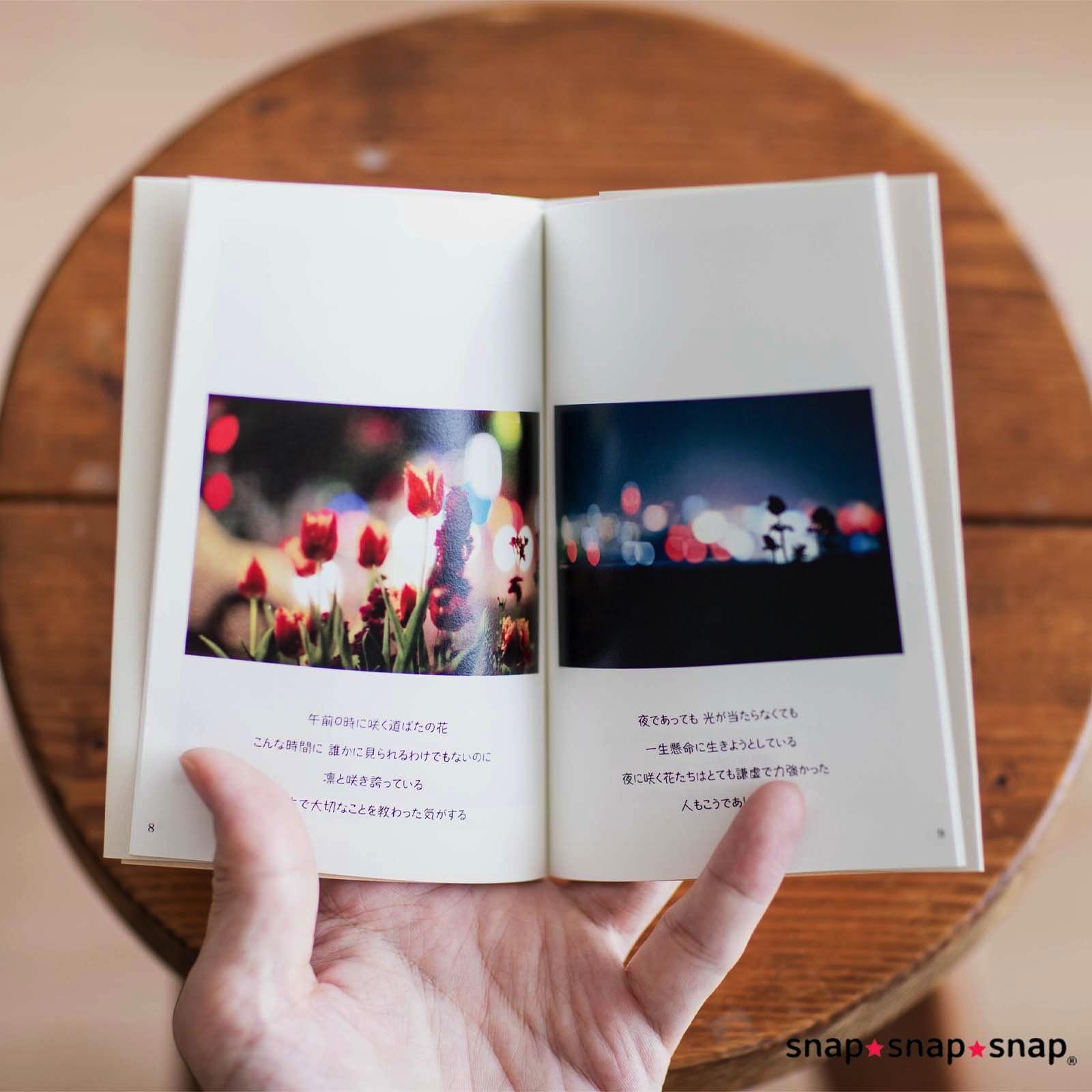 Photo Book Mini『夜の帳が下りた世界で物思いにふける』