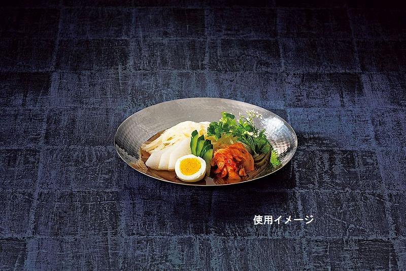 【用】ステンレス槌目 深型丸皿 小