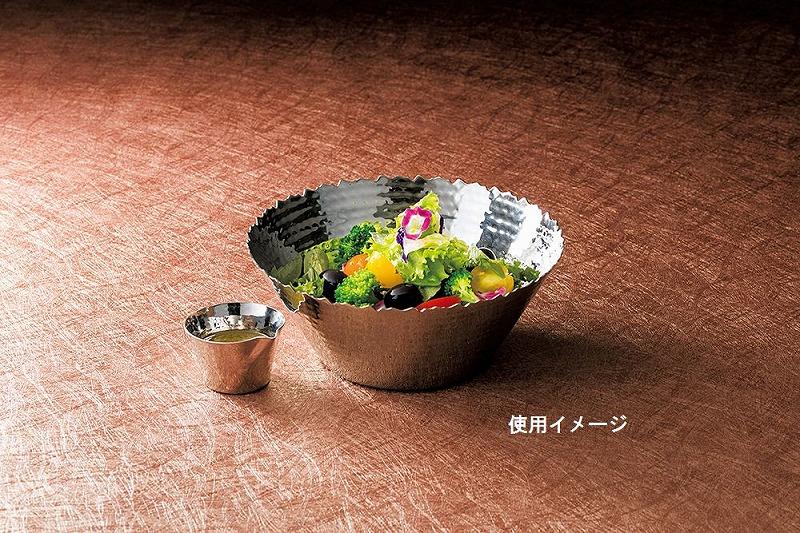 【用】ステンレス槌目 サラダボウル S