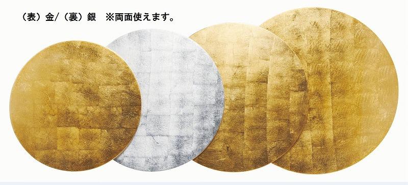 金銀丸敷板 φ24cm