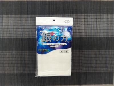 IONMAX 銀のちから キッチンクロス (ホワイト)