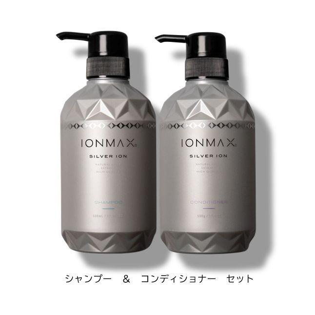 IONMAX シャンプー&コンディショナー スタートセット
