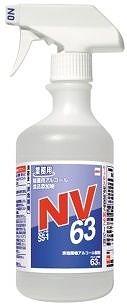 アルコール セハノールSS-1 NV63 スプレー500ml
