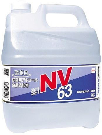 アルコール セハノールSS-1 NV63 詰替え4L