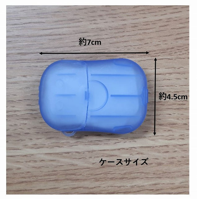 ペーパーソープ(ケース+シート20枚付)イエロー