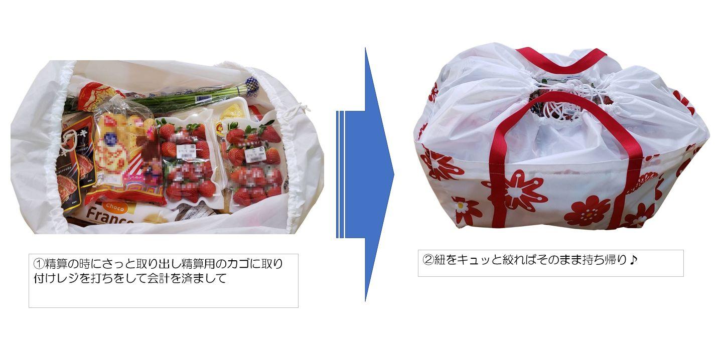 マルチショッピングバッグ (赤)