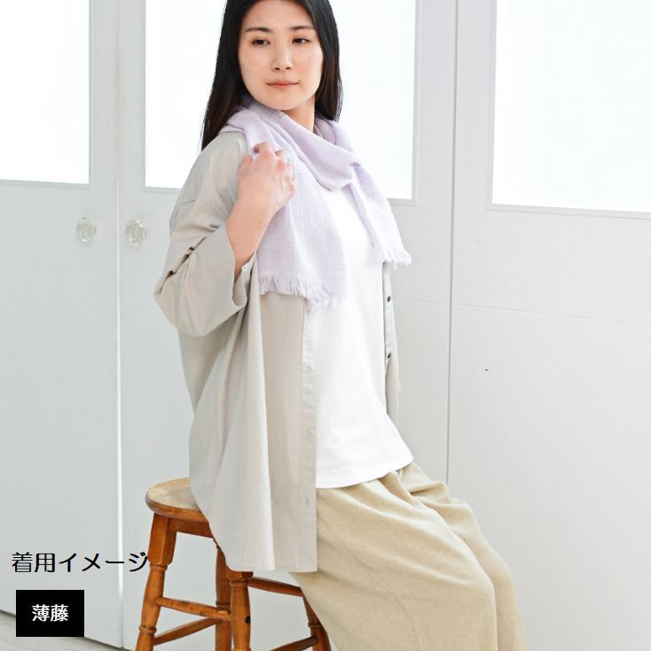 今治四季彩マフラー (薄藤)