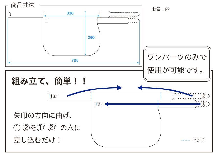 【国産】ウイルスフェイスガード PP-025 10枚入