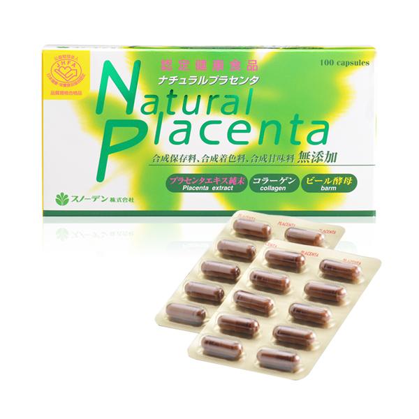 JHFA認定プラセンタ健康食品ナチュラルプラセンタ