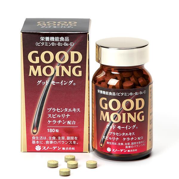 <栄養機能食品>グッドモーイング