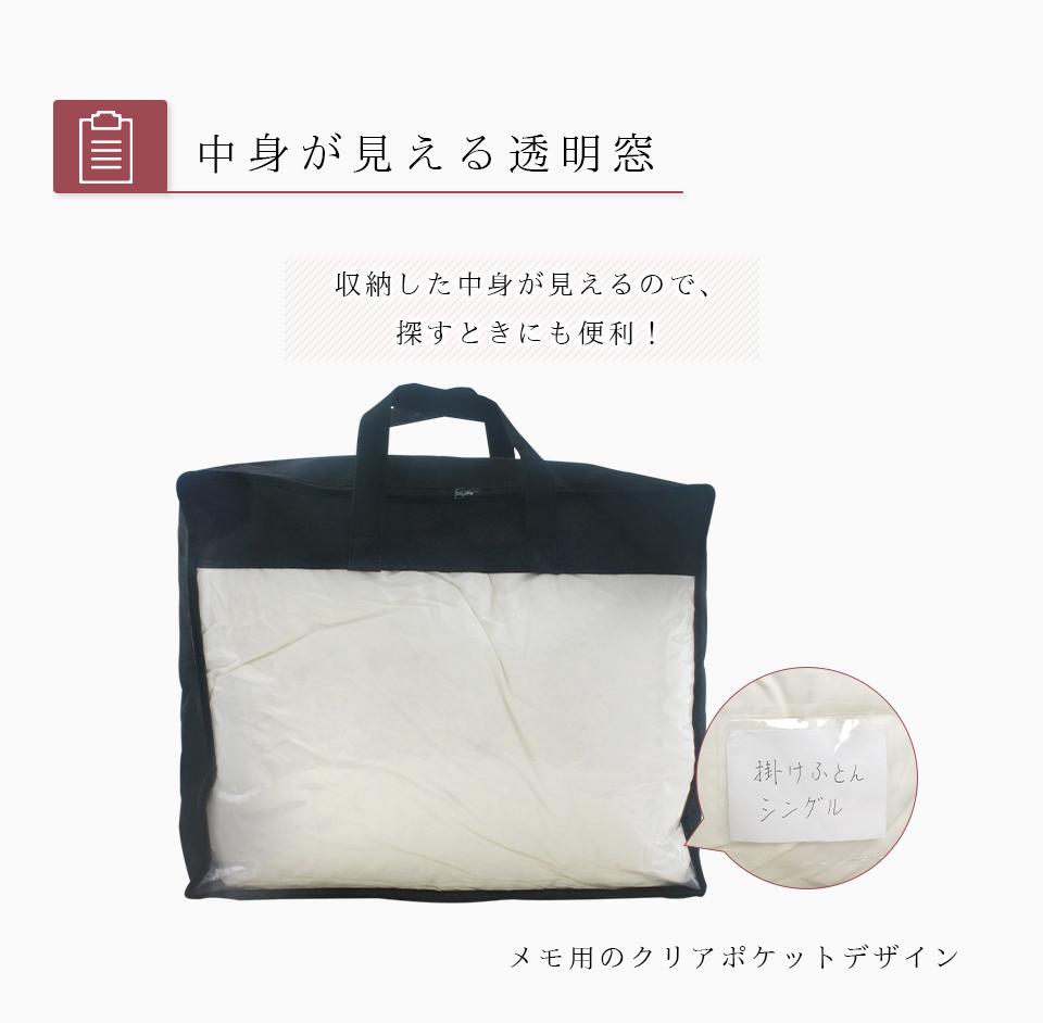 掛け布団専用収納袋 サイズ:55×45×25� 【2枚組】