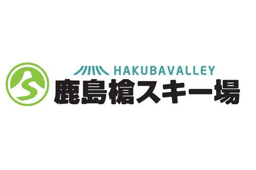 Hakuba Valley 鹿島槍スキー場 1日券[大人]