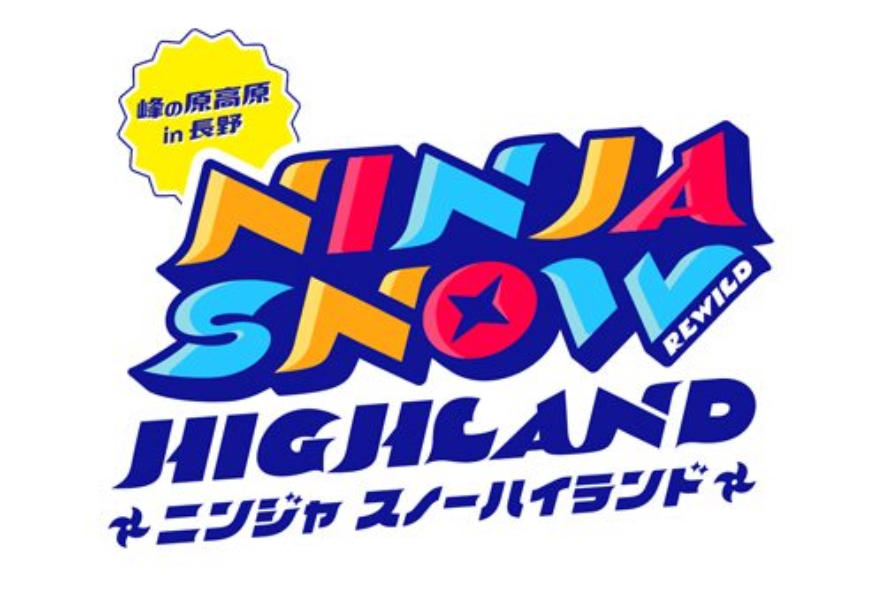REWILD NINJA SNOW HIGHLAND 超早割シーズン券[子供]