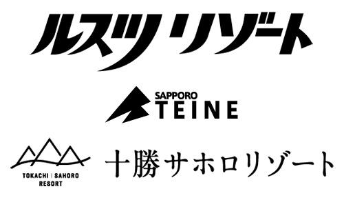 加森グループ 3山共通1日前売券×5枚[大人] 9月販売