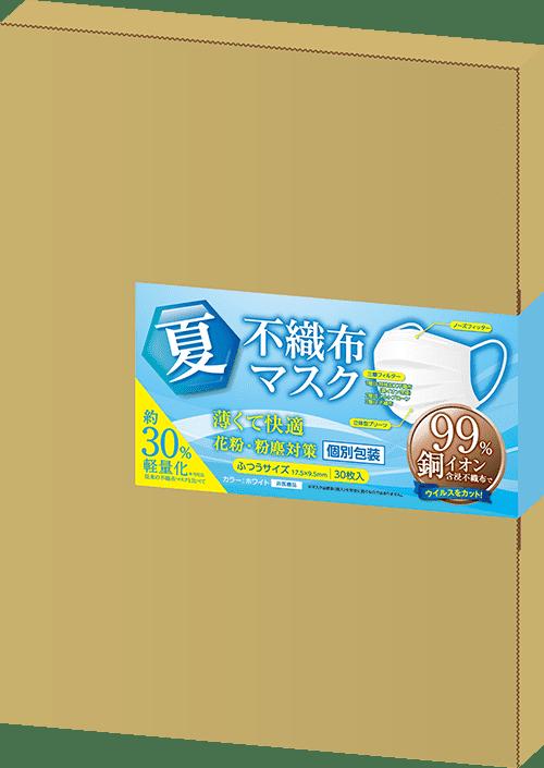 【ネコポス対応商品】2021年度版 夏用 不織布マスク 30枚入(お試しパッケージ)