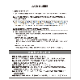 【在庫セール】楽しみの幅が広がる Zシリーズ 504 パフカルソイルセット
