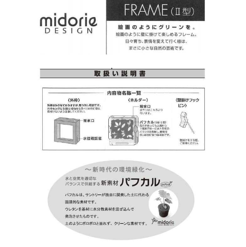 テーブルヤシ モデル FRAME 20Y1 アイボリー