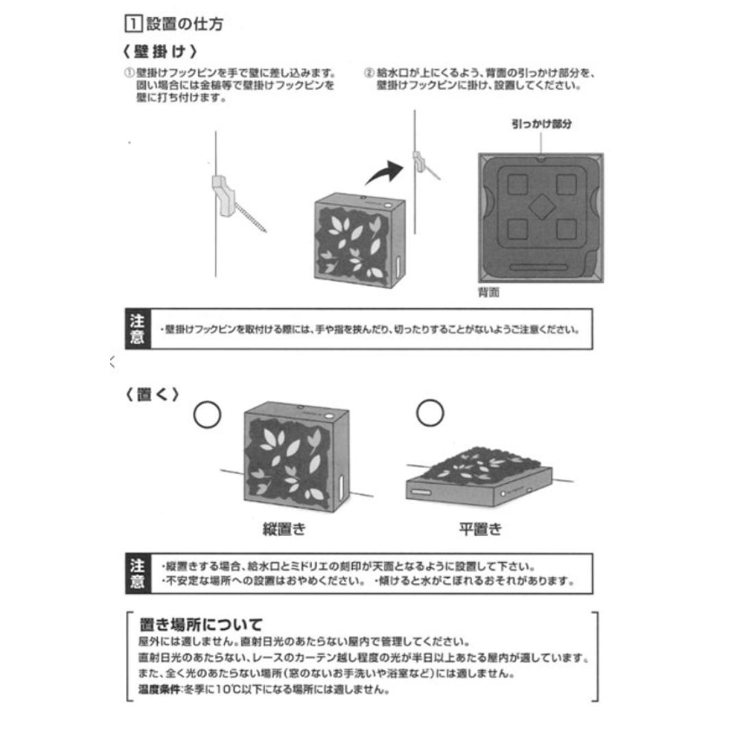 テーブルヤシ モデル FRAME 20Y1 レッド