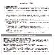 イージーポット 縁起の良い 幹太パキラ 底面給水ポット Aシリーズ 01