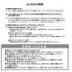 イージーポット 縁起の良い 幹太パキラ 底面給水ポット Aシリーズ 01 (ローズゴールド)