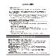 イージーポット 手が汚れにくい 寄せ植えセット 底面給水ポット Aシリーズ 302 (クリア—)