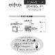 ドラセナコンパクタ モデル FRAME20Q2 ブラック(黒)
