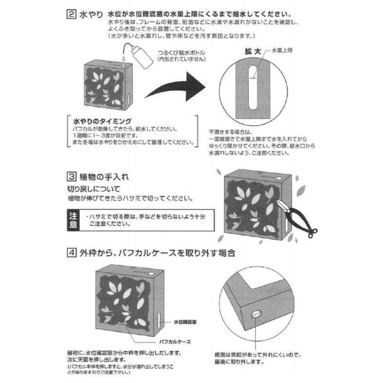 ドラセナコンパクタ モデル FRAME20Q2 イエロー(黄)